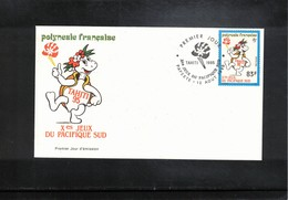 French Polynesia 1995 South Pacific Games FDC - Französisch-Polynesien