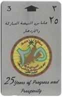 Oman - G.T.O Silver Jubilee - 28OMNL - 1995, 777.000ex, Used - Oman