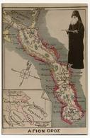 CPA - (Souvenir Du Mont Athos) - Carte Géographique - Grèce
