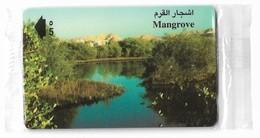 Oman - Mangrove - 47OMNV - 12.1999, 50.000ex, NSB - Oman