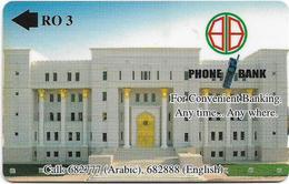 Oman - Oman International Bank 3 - 39OMNW - 12.1998, 10.000ex, Mint No Blister - Oman