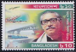 Bangladesh (2018) - Set -  /  Train -  Locomotives - Eisenbahn - Trains - Space - Satellite - Trains