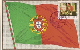 Portugal & Maximum Card, Camoes And Communities,Portugal Day, Alhambra Granada International Club, Lisbon 1979 (99) - Buste