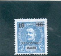 MACAO 1899 SANS GOMME - Macau