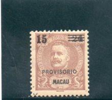 MACAO 1899 * SIGNE' - Macau