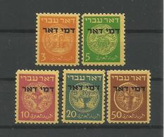Israel 1948 Timbres Taxe Y.T. T 1/5 ** - Strafport