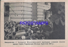 127722 UKRAINE HELP PEOPLE & AUTOMOBILE CAR POSTAL POSTCARD - Ukraine