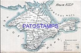 127728 RUSSIA ART MAP MAPA BREAK POSTAL POSTCARD - Russland