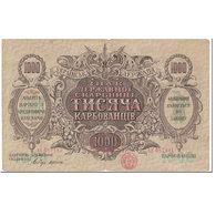 Billet, Ukraine, 1000 Karbovantsiv, 1918, Undated (1918), KM:35a, TB - Ukraine