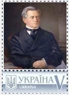 Ukraine 2018, Great Inventors And Engineers, Physics, Joseph Henry, 1v - Ukraine