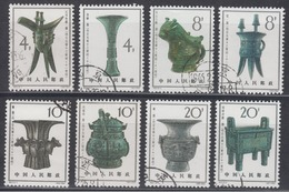 PR CHINA 1964 - Bronze Vessels Of The Yin Dynasty CTO XF - Gebraucht