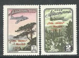 USSR, Mi 1789A+90 Jaar 1955, Luchtpost, Postfris (MNH) - 1923-1991 URSS