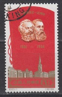 PR CHINA 1964 - The 100th Anniversary Of The First International CTO - Gebraucht