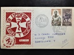 """Spain, Circulated Cover, """"Filatelic Event"""", San Martin De Provensals,1962 - FDC"""