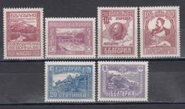 Bulgaria 1921 - Liberation Of Macedonia, Mi-Nr. 151/55+IV(6 Stamps), MNH** - Unused Stamps