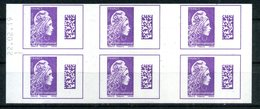 """VARIETE CARNET MARIANNE L'ENGAGEE DATAMATRIX INTERNATIONAL DATE HAUTE """" TIMBRES SUIVANT POIDS DE L'ENVOI """"   NEUF ** - Postzegelboekjes"""