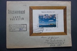 USSR: 1972(?) S/S Rgt. Cover To BRD (#RW2) - Storia Postale