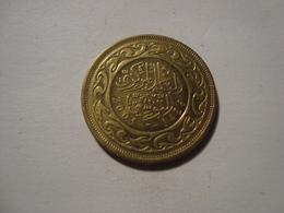 MONNAIE TUNISIE 20 MILLIMES 2005 / 1426 - Tunisia