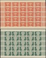 INDE FRANCAISE Poste ** - 105/8, Non Dentelés, 4 Feuilles Entières De 25 (tirage 150 Séries): Expo Coloniale De Paris 19 - India (1892-1954)