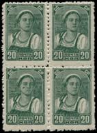 RUSSIE Poste ** - Michel 578c, Dentelure Grossière 12.5, Bloc De 4, Superbe, Certificat Photo Wassmann, (1° Pièce Vue & - Rusia & URSS