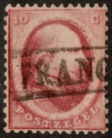 NTH SC #5 U 1864 King William III CV $8.00 - Used Stamps