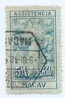 MACAU 1947 MERCY TAX STAMPS 5 AVOS BLUE ON BLUE, POSTALLY USED - Autres