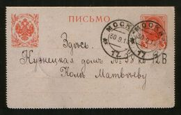 Russia Russland 1913 Letter Card Moscow, Secret Letter - Covers & Documents