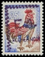 """ALGERIE """"EA"""" Poste * - Rocher Noir, Surcharge Violette (1-352): 0.25c. Coq, Signé - Rare - Algérie (1924-1962)"""