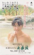 Télécarte Ancienne Japon / 110-39182 - FEMME Nue Au Bain - Nude GIRL Bathing Japan Phonecard - ONSEN 6353 - Japon