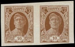 RUSSIE Poste ** - 398a, Paire Non Dentelée, Signée: 10k. Brun (Standard 193 Pa) - Cote: 4000 - Russie & URSS