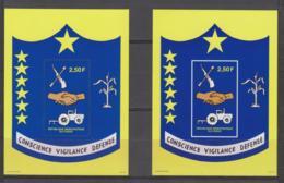 Congo  Conscience Vigilance Defense  Block  **  Gezahnt Und Geschnitten - Mint/hinged