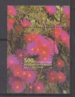 Congo 2001 Blumen Block  ** - Pflanzen Und Botanik