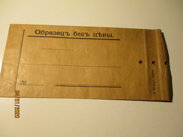 IMP. RUSSIA LATVIA ,  LIBAU LIEPAJA Smaller Size COVER FOR FREE EXAMPLE OF GOODS  , 0 - 1857-1916 Empire