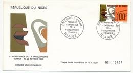 NIGER => Enveloppe FDC => Première Conférence De La Francophonie - NIAMEY - 20 Mai 1969 - Niger (1960-...)