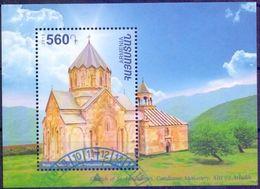 Used Armenia 2013, 775th Anniversary Of Gandzasar Monastery 1V. - Armenië