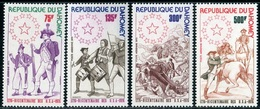 1976Dahomey636-639200 Years Of Independence For America 13,00 € - Benin – Dahomey (1960-...)