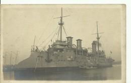 WAR SHIP BOAT - NAVIRE De GUERRE -  RR Carte-photo - W0447-II - Guerra
