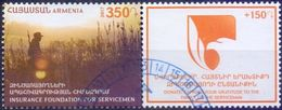 Used Armenia 2017, Insurance For Servicemen 1V+tab. - Armenië
