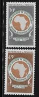 Senegal 1969 Development Bank Issue Map MNH - Sénégal (1960-...)