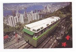 Chine The Hong Kong Peak Tramway Tram N°959 En 1988 VOIR DOS - China (Hongkong)
