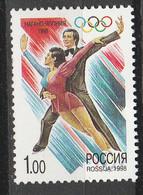 PIA - RUSSIA  - 1998 - Giochi Olimpici Invernali A Nagano - (Yv 6330) - 1992-.... Federazione
