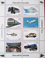 Tajikistan  2019  City  Transport  M/S   MNH - Hubschrauber