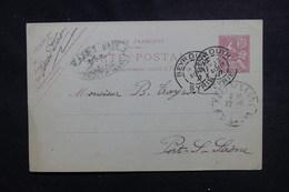 LEVANT FRANÇAIS - Entier Postal Type Mouchon De Beyrouth Pour La France En 1907 - L 49892 - Cartas
