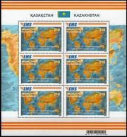 Kazakhstan 2019. EMS. Small Sheet. NEW! - Joint Issues