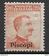 Italy Aegean Islands Piscopi 1916/22 - Aegean (Piscopi)