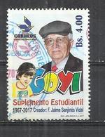 BOLIVIA 2017 - JAIME SANJINES VIDAL - POSTALLY USED OBLITERE GESTEMPELT USADO - Bolivie