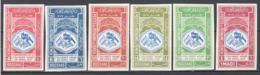 Yemen 1939 Y.T.18/23 ND **/MNH VF/F - Yemen