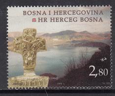Bosnia Herzogavina Croatia MNH Michel Nr 13 From 1994 / Catw 1.00 EUR - Bosnia And Herzegovina