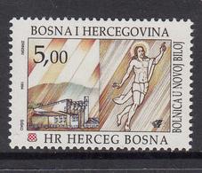 Bosnia Herzogavina Croatia MNH Michel Nr 20 From 1994 / Catw 1.80 EUR - Bosnia And Herzegovina