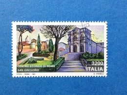 1991 ITALIA ARTE CENTRO STORICO ROMA SAN GREGORIO FRANCOBOLLO USATO ITALY STAMP USED - 1991-00: Used
